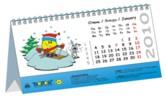 Kalendar Nastolny
